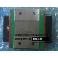 东莞启威机电专业销售代理原装台湾上银直线导轨MGW15CC微型滑轨/滑块