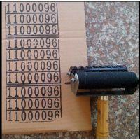 定制自动出墨原子滚筒印章滚轮印墙体广告章滚轮章防窜货纸箱章