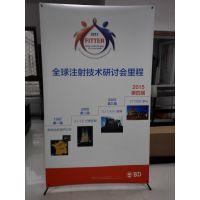 X展架、便携展架--北京志高一手工厂立省40%