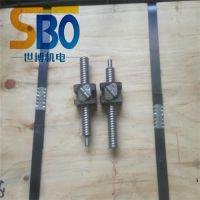 低价供应SBO微型滚珠丝杆1604、滚珠丝杆、gcr15材质 非标定做 量大从优