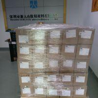 3MGTM705 0.05强粘PET双面胶 华为项目指定料号 GTM710