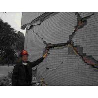 房屋检测:工程检测:裂缝与处理技术规程