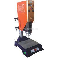 供应超声波塑料焊接机,超声波焊接机,质量保证,保修一年半台湾部件