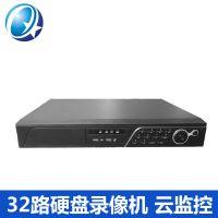 32路硬盘录像机 监控主机高清 网络远程 云功能DVR 手机监控