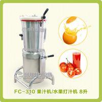 供应工厂餐厅用果汁机 全不锈钢制造榨汁机 液体食物制作