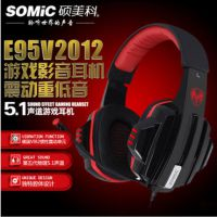 Somic/硕美科 E95V2012游戏 震动USB5.1声道 头戴式耳麦