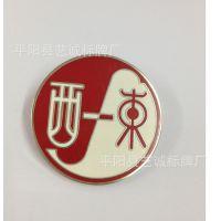 【高品质】珐琅徽章 员工工牌 徽章定制电镀烤漆一条龙设备