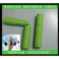 手电筒/手摇发电手电筒/手摇充电手电筒 节能环保
