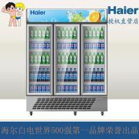 Haier/海尔 SC-1050G 立式1050升三开门冷藏冰柜饮料展示柜