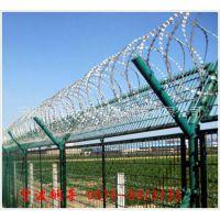 钢导】厂价批发框架护栏网 高速公路防护网 仓库隔离网 室外围栏