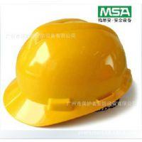 MSA 梅思安安全帽 透气安全帽 安全头盔 一指键帽衬 针织布吸汗带