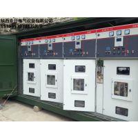供应西安10kv电缆分支箱 XGN15-12箱型固定式金属封闭高压开关柜