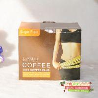 现货泰国正品代购beauty buffetCoffee 燃脂减肥瘦身咖啡排毒养颜