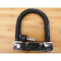 好汉911钛合金不锈钢单开摩托车锁U型锁防盗锁防20吨液压剪锁批发