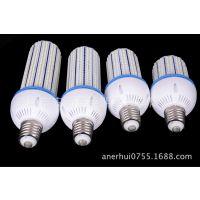 新款高散热鳍片式玉米灯20W-60W玉米灯外壳套件 LED鳍片玉米灯