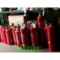 上海灭火器维修充装|干粉灭火器灌装厂