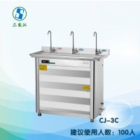 供应河南地区三长江校园专用饮水机