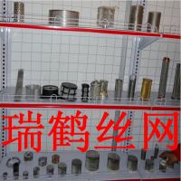 过滤筒 注塑过滤筒 注塑过滤网筒 塑料框架过滤网筒