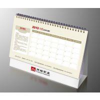 北京定制台历挂历、万年历、月历、周历、日历