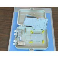 光纤入户箱供货商 光纤入户箱尺寸