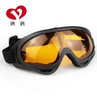 眼部防护镜防风防沙防尘防雾镜滑雪镜游泳镜太阳镜户外眼镜生产厂家