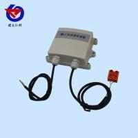 建大仁科RS-SJ-N01-2机房监控漏水检测485信号 山东济南 全国销售