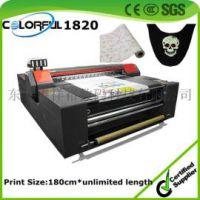 广州番禺棉布裁片数码印花厂家,导带数码印花机设备生产厂家