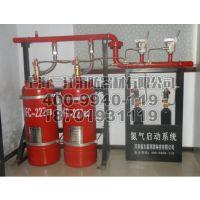 供应七氟丙烷自动灭火系统 上海自动灭火装置 上海消防灭火器批发报价