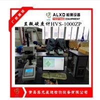 高端显微硬度计HVS-5.10.30.50P,高端数显打印