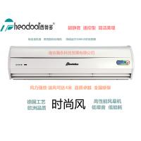 供应西奥多FM-3509L/Y静音离心式遥控型风幕机