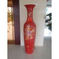 西安落地大花瓶 西安落地陶瓷大花瓶 西安陶瓷大花瓶销售批发