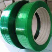 选用pet塑钢带的优势 pet塑钢带厂家解析 打包带材质