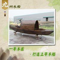 【九州】传统高低蓬木船|公园旅游手划双篷观光船|湿地休闲摇橹游船去哪儿买好呢江苏木船特价供应