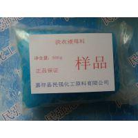 洗衣液核心母料原料制作方法技术培训配方哪有