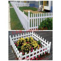 厂家直销PVC塑钢护栏、PVC管材、PVC草坪围栏、PVC小区围墙护栏、PVC护栏型材、河滨护栏等