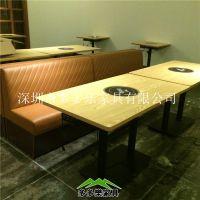 火锅桌 中式火锅桌椅系列 可提供汤底培训 多多乐家具