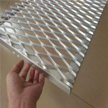 铝板网勾搭板_菱形铝网板天花_拉伸铝单板网_欧百得