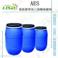 【AES 】北京厂家供应/大量采购脂肪醇聚氧乙烯醚硫酸钠,天智,洗衣液原料,洗洁精原料