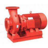 厂家店铺XBD10/40-150L江洋高扬程消防泵