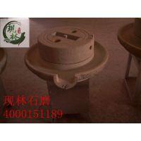 推荐-现林石磨-供应石磨豆浆机机械设备