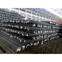 High quality Alloy Steel Round Bars made in China