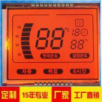 宝莱雅段码液晶显示屏 温控器显示屏 可开模定制LCD液晶屏 背光可选