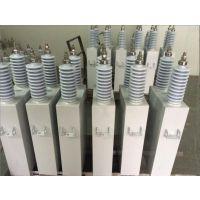高压防护电容器FFM6.9-0.5单项含税运 品质放心-陕西九元