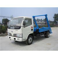 摆臂式垃圾车工艺设计、淄博摆臂式垃圾车、山东宜净源