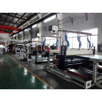 金韦尔制造GPPS扩散导光板生产设备