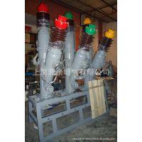 供应LW8-40.5KV/1600-31.5高压六氟化硫断路器