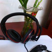 款 头戴式电脑笔记本语音耳麦带麦克风 重低音 耳机
