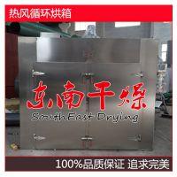 厂家直销:黑木耳烘箱 金针菜 黄花菜烘干机 电蒸汽两用热风循环