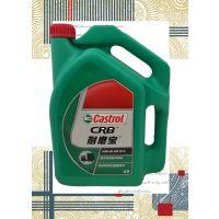 嘉实多 耐磨宝 20W-50 4升 SF   柴油发动机专用油