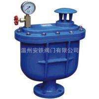 CARX-10X铸铁 铸钢复合式排气阀